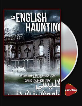 دانلود فیلم انگلیسی فراموش نشدنی با زیرنویس فارسی فیلم An English Haunting 2020 با لینک مستقیم