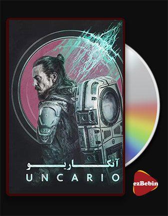دانلود فیلم آنکاریو Uncario 2021 با دوبله فارسی و با لینک مستقیم