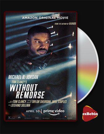 دانلود فیلم بدون پشیمانی Without Remorse 2021 با زیرنویس فارسی و با لینک مستقیم