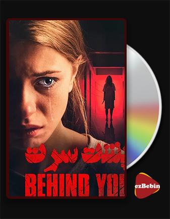 دانلود فیلم پشت سرت با زیرنویس فارسی فیلم Behind You 2020 با لینک مستقیم