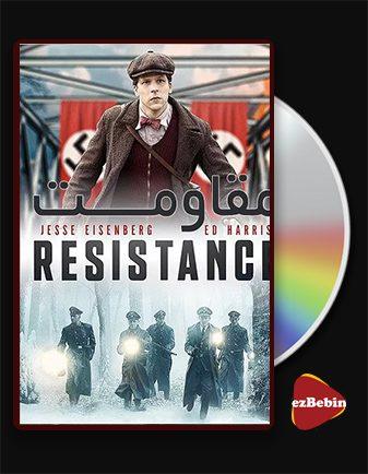 دانلود فیلم مقاومت با زیرنویس فارسی فیلم Resistance 2020 با لینک مستقیم