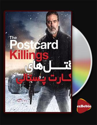 دانلود فیلم قتل های کارت پستالی با زیرنویس فارسی فیلم The Postcard Killings 2020 با لینک مستقیم