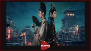 فیلم سانسور نشده The Yin-Yang Master: Dream of Eternity 2020