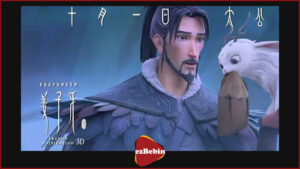 دانلود رایگان انیمیشن سینمایی جیانگ زیا