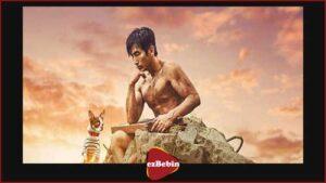 فیلم سینمایی چه اتفاقی برای آقای چا افتاد؟ با زیرنویس فارسی