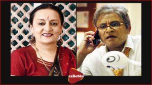 فیلم سانسور نشده Doordarshan 2020