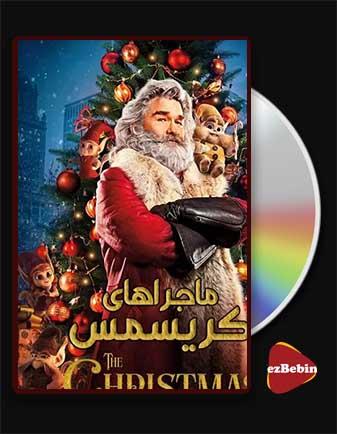 دانلود فیلم ماجراهای کریسمس با دوبله فارسی فیلم The Christmas Chronicles 2018 با لینک مستقیم