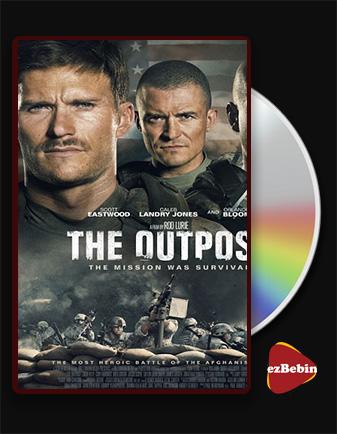 دانلود فیلم پاسگاه با دوبله فارسی فیلم The Outpost 2020 با لینک مستقیم