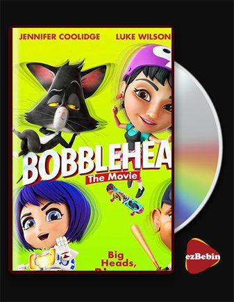 دانلود انیمیشن کله حبابی ها با دوبله فارسی انیمیشن Bobbleheads: The Movie 2020 با لینک مستقیم