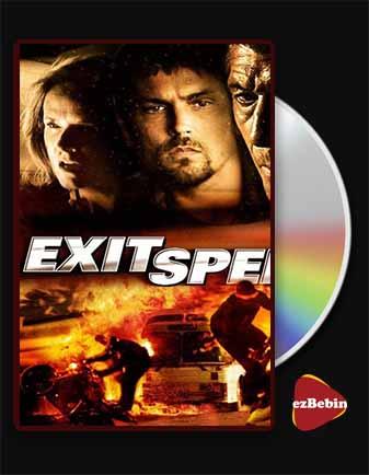 دانلود فیلم گریز مرگبار با دوبله فارسی فیلم Exit Speed 2008 با لینک مستقیم