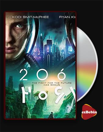 دانلود فیلم ۲۰۶۷ با دوبله فارسی فیلم Download 2067 2020 با لینک مستقیم