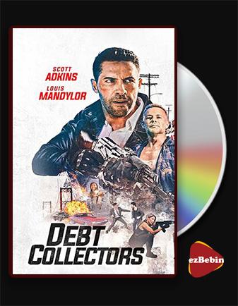 دانلود فیلم شرخر ۲ با دوبله فارسی فیلم The Debt Collector 2 2020 با لینک مستقیم
