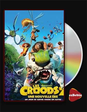 دانلود انیمیشن غارنشینان 2 با دوبله فارسی انیمیشن The Croods 2 2020 با لینک مستقیم