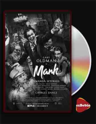 دانلود فیلم منک با دوبله فارسی فیلم Mank 2020 با لینک مستقیم