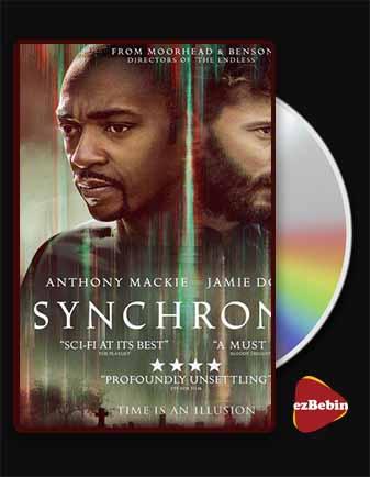 دانلود فیلم همزمان با دوبله فارسی فیلم Synchronic 2019 با لینک مستقیم
