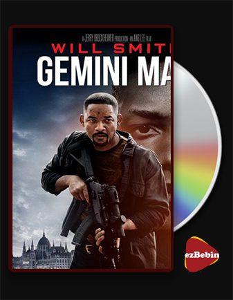 دانلود فیلم مرد ماه جوزا با دوبله فارسی فیلم Gemini Man 2019 با لینک مستقیم