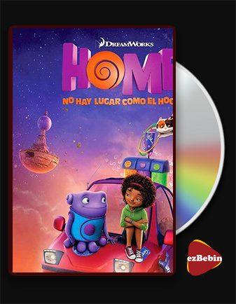 دانلود انیمیشن خانه با دوبله فارسی انیمیشن Home 2015 با لینک مستقیم