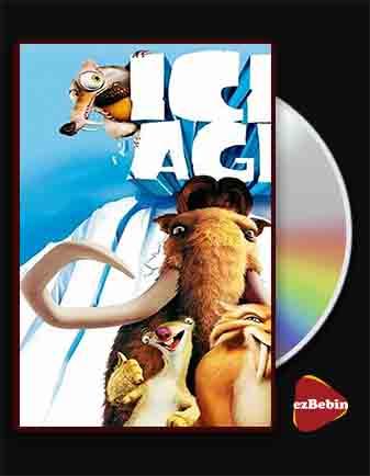 دانلود انیمیشن عصر یخبندان 1 با دوبله فارسی انیمیشن Ice Age 2002 با لینک مستقیم