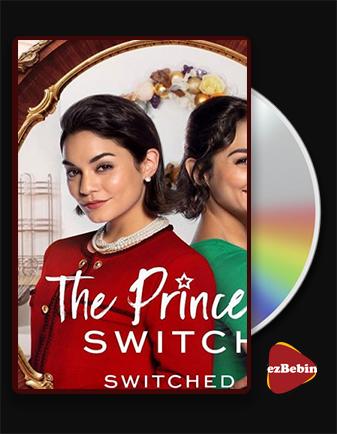 دانلود فیلم جا به جایی شاهزاده: جا به جایی دوباره با دوبله فارسی فیلم The Princess Switch: Switched Again 2020 با لینک مستقیم