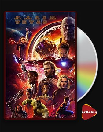 دانلود فیلم انتقام جویان جنگ ابدیت با دوبله فارسی فیلم Avengers: Infinity War 2018 با لینک مستقیم