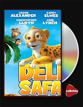 دانلود انیمیشن سفر به دهلی با دوبله فارسی انیمیشن Delhi Safari 2012 با لینک مستقیم