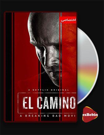 دانلود فیلم ال کامینو: فیلم برکینگ بد با دوبله فارسی فیلم El Camino: A Breaking Bad Movie 2019 با لینک مستقیم