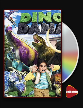 دانلود فیلم دانا و دایناسورها با دوبله فارسی فیلم Dino Dana: The Movie 2020 با لینک مستقیم
