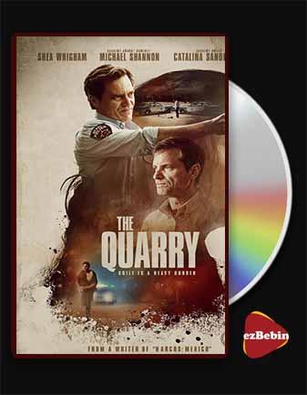 دانلود فیلم معدن طلا با دوبله فارسی فیلم The Quarry 2020 با لینک مستقیم