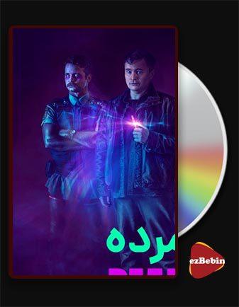 دانلود فیلم مرده با دوبله فارسی فیلم Dead 2020 با لینک مستقیم