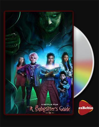 دانلود فیلم راهنمای پرستار برای شکار هیولا با دوبله فارسی فیلم A Babysitter's Guide to Monster Hunting 2020 با لینک مستقیم