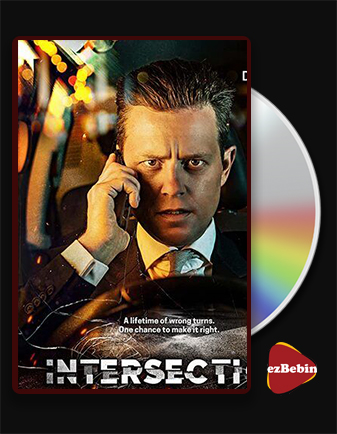 دانلود فیلم تقاطع با دوبله فارسی فیلم Intersection 2020 با لینک مستقیم