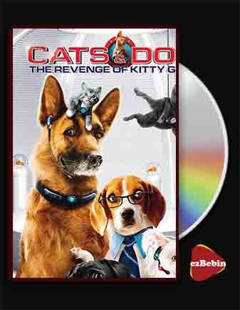 دانلود فیلم گربه ها و سگ ها 2 با دوبله فارسی فیلم Cats & Dogs: The Revenge of Kitty Galore 2010 با لینک مستقیم