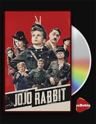 دانلود فیلم جوجو خرگوشه با دوبله فارسی فیلم Jojo Rabbit 2019 با لینک مستقیم