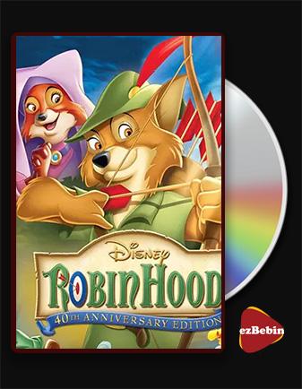 دانلود انیمیشن رابین هود با دوبله فارسی انیمیشن Robin Hood 1973 با لینک مستقیم