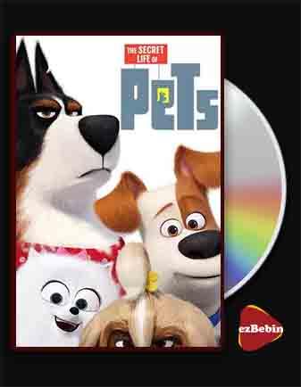 دانلود انیمیشن زندگی مخفی حیوانات خانگی ۲ با دوبله فارسی انیمیشن The Secret Life of Pets 2 2019 با لینک مستقیم