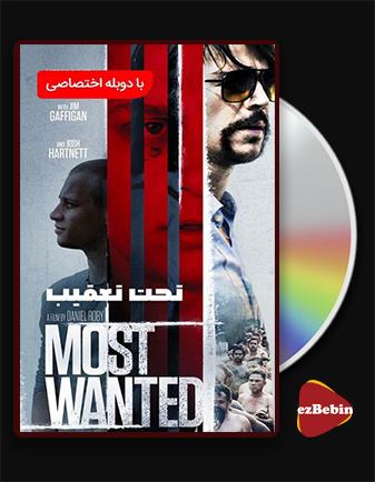 دانلود فیلم تحت تعقیب با دوبله فارسی فیلم Most Wanted 2020 با لینک مستقیم