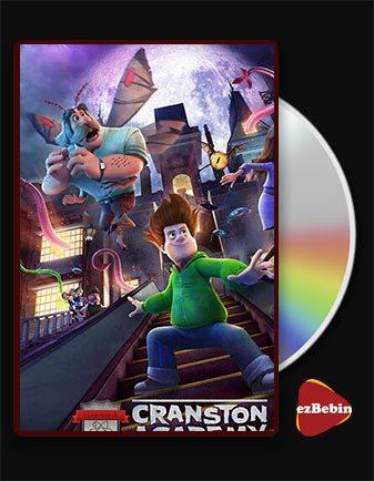 دانلود انیمیشن مدرسه هیولا با دوبله فارسی انیمیشن Monster School 2020 با لینک مستقیم