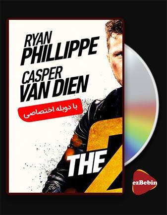 دانلود فیلم دومین با دوبله فارسی فیلم The 2nd 2020 با لینک مستقیم