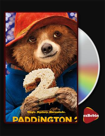 دانلود فیلم پدینگتون 2 با دوبله فارسی فیلم Paddington 2 2017 با لینک مستقیم