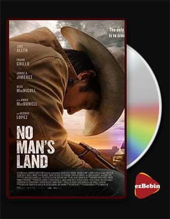 دانلود فیلم سرزمین بی صاحب با دوبله فارسی فیلم No Mans Land 2021 با لینک مستقیم