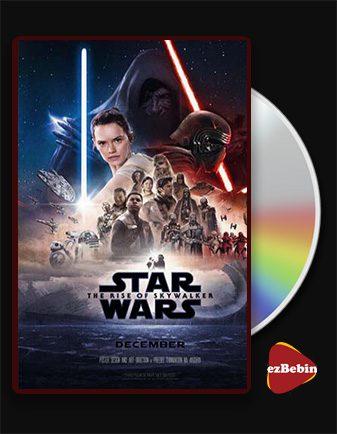 دانلود فیلم جنگ ستارگان: اسکای واکر برمی خیزد با دوبله فارسی فیلم Star Wars: The Rise of Skywalker 2019 با لینک مستقیم