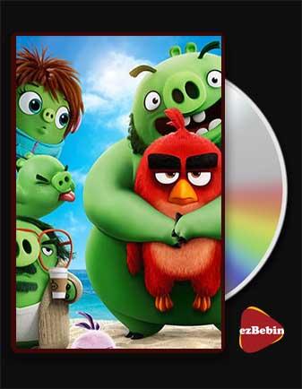 دانلود انیمیشن پرندگان خشمگین ۲ با دوبله فارسی انیمیشن The Angry Birds Movie 2 2019 با لینک مستقیم