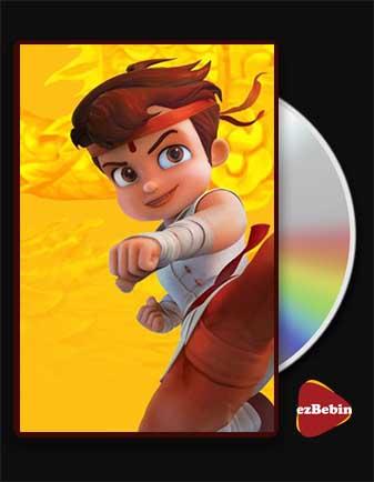 دانلود انیمیشن بیم کوچولو کونگ فو کار با دوبله فارسی انیمیشن Chhota Bheem Kung Fu Dhamaka 2019 با لینک مستقیم
