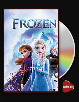 دانلود انیمیشن یخ زده ۲ (فروزن ۲) با دوبله فارسی انیمیشن Frozen 2 2019 با لینک مستقیم