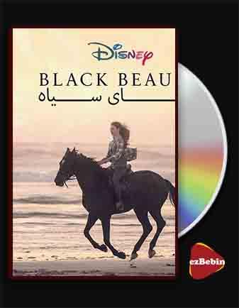 دانلود فیلم زیبای سیاه با دوبله فارسی فیلم Black Beauty 2020 با لینک مستقیم