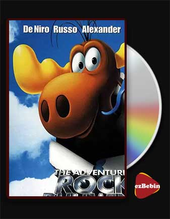 دانلود انیمیشن ماجراهای راکی و بولوینکل با دوبله فارسی انیمیشن The Adventures of Rocky & Bullwinkle 2000 با لینک مستقیم