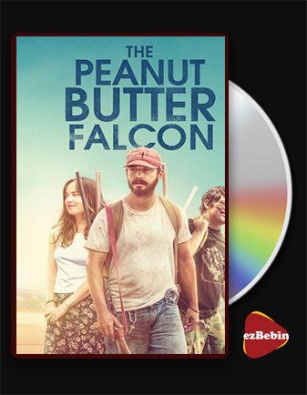 دانلود فیلم شاهین کره بادام زمینی با دوبله فارسی فیلم The Peanut Butter Falcon 2019 با لینک مستقیم