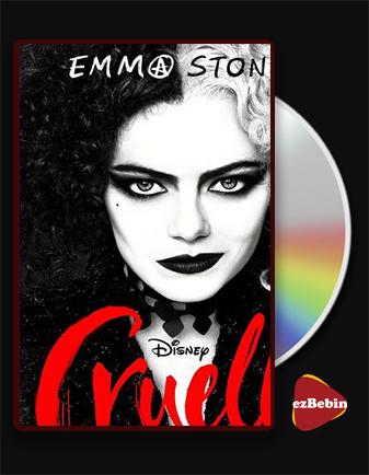 دانلود فیلم کروئلا با دوبله فارسی فیلم Cruella 2021 با لینک مستقیم