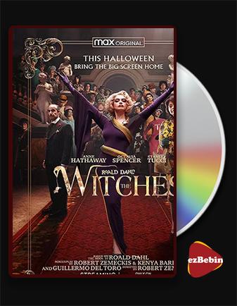 دانلود فیلم جادوگران با دوبله فارسی فیلم The Witches 2020 با لینک مستقیم