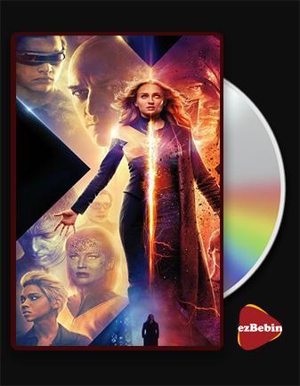 دانلود فیلم مردان ایکس: ققنوس سیاه با دوبله فارسی فیلم X-Men: Dark Phoenix 2019 با لینک مستقیم